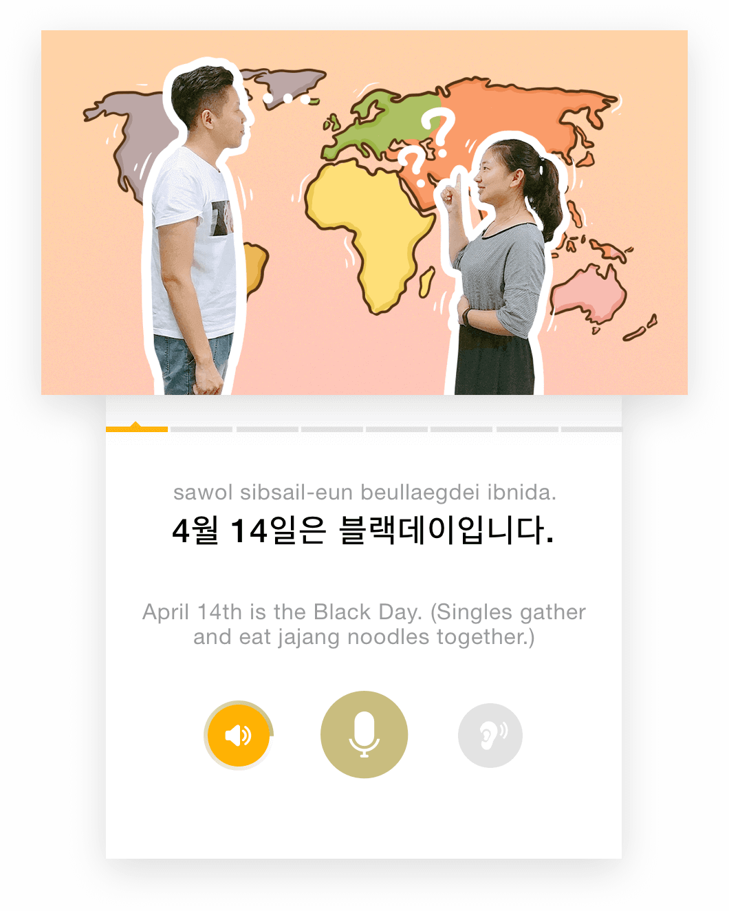 learn-korean-online-at-lingodeer.com